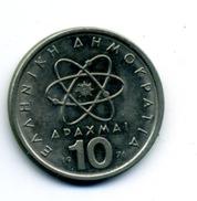 1976  10 DRACHMES - Grèce