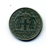 1967  2 DRACHMES - Grèce