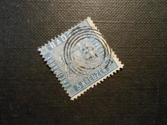 Altdeutschland Baden  Mi 10a - 3Kr - 1860 - Mi € 90,00