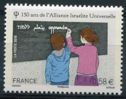1825  - FRANCE   N° 4502**    150é Anniversaire De L'Alliance Israélite Universelle     SUPERBE - France
