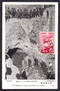 Old Japanese Japan Japon Postcard Displaying Stamp With Postmark Military Enters Nanking Postkarte Postale Carte CPA