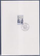 Encart Double Traité D'Andelot 1er Jour Andelot Blancheville 28.11.87 N°2500