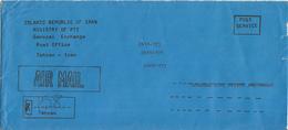 Iran - Recommandé/Registered Letter/Einschreiben - Tehran - Iran