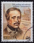 Poet Writer - Mikhail Lermontov - Used - SERBIA Russia 2014