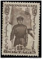 Mongolia Scott #  66, 15m Deep Brown (1932) Young Mongolian Revolutionary, Mint Hinged