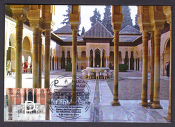 SPAIN 2014 MAXIMUM CARD. LA ALHAMBRE OF GRANADA. PATIO DE LOS LEONES YARD OF THE LIONS