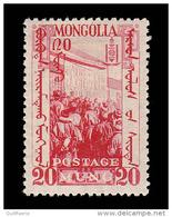 Mongolia Scott #  67, 20m Rose Red (1932) Studying Latin Alphabet, Mint Hinged