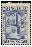 Mongolia Scott #  70, 50m Dull Blue (1932) Monument To Sukhe Bator, Mint Hinged
