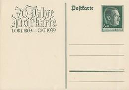 DR Ganzsache Minr.P II Postfrisch - Briefe U. Dokumente