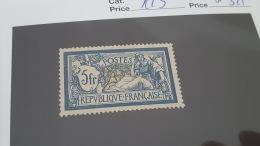 LOT 344293 TIMBRE DE FRANCE NEUF** N°123 VALEUR 325 EUROS