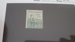 LOT 344312 TIMBRE DE FRANCE NEUF** N°149 VALEUR 75 EUROS