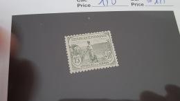 LOT 344313 TIMBRE DE FRANCE NEUF** N°150 VALEUR 125 EUROS