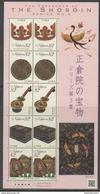 JAPAN, 2016, MNH, SHO SHIN TREASURES, PART III, BIRDS, CHESTS,  SHEETLET - Art