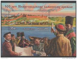 RUSSIA, 2015, MNH, KREMLIN, CASTLES, BOATS, S/SHEET - History