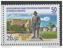 RUSSIA, 2015, MNH, PROTECTION OF HISTORICAL MONUMENTS, CASTLES, CATHEDRALS,  1v