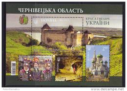 UKRAINE, 2015, MNH,CHERNIVSTI REGION,  CASTLES, CHURCHES, COSTUMES, MINES, SHEETLET