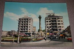 DAMASCUS, DIMASHQ SYRIA-MARTYR PLACE, RARE POSTCARD, UNEF, UAR, YUGOSLAVIAN ARMY FORCES ON SINAI EGYPT - Syria