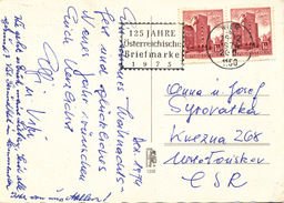 L3115 - Austria (1974) 1150 Wien: 125 Years Austria Stamps 1975 (postcard); Tariff: 3,00 S