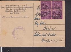 Dienstmarken Deutsches Reich Stempel  Zehlendorf 1923 MEF - Allemagne
