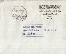 Saoedi-Arabië - Recommandé/Registered Letter/Einschreiben - Jeddah - Saoedi-Arabië