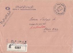 Algerije - Recommandé/Registered Letter/Einschreiben - Alger Colis Postaux - Algerije (1962-...)