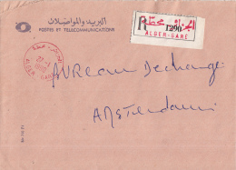 Algerije - Recommandé/Registered Letter/Einschreiben - Alger Gare - Algerije (1962-...)