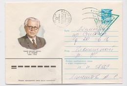 Military Cover Mail Used Field Post Stationery USSR RUSSIA Europe - Militaria