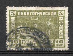 RUSSIE (U.R.S.S.) - 1930 - N° 454 - (1ère Exposition Pédagogique De Léningrad)