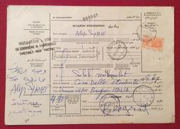 ALEPPO. SIRIA     BOLLETTINO PACCHI PER VIA AEREA  PER  PERUGIA ITALY.  9/1/68