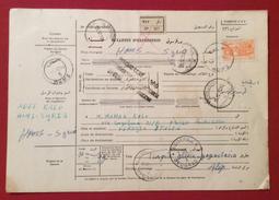 HOMS  SIRIA     BOLLETTINO PACCHI PER VIA AEREA  PER  PERUGIA ITALY.  1/12/66