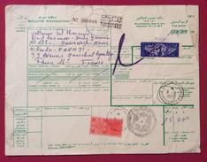 MARRAKECH MAROCCO BOLLETTINO VIA AEREA PER PARIS 8/2/77