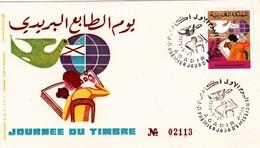 Maroc 1er Jour FDC YT 730 Journée Du Timbre Agadir  21/05/75
