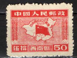 CINA SUD OVEST - 1950 - MAPPA DELLA CINA E BANDIERA PIANTATA NEL SUD OVEST - NUOVO SENZA GOMMA - South-Western China 1949-50