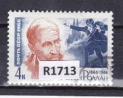 """URSS 1966: Francobollo Usato Da 4 K. Della Serie """"Bicentenario Della Nascita Del Poeta Francese R.Rolland""""."""