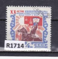 """URSS 1966: Francobollo Usato Da 4 K. Della Serie """"Ventennale Del Trattato Di Amicizia Con La Mongolia""""."""