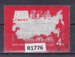 """URSS 1966: Francobollo Usato Da 4 K Della Serie """"23° Congresso Del Partito Comunista""""."""
