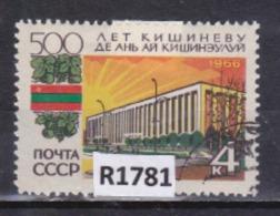 """URSS 1966: Francobollo Usato Da 4 K. Della Serie """"5° Centenario Di Kischinev, Capitale Della Moldavia""""."""