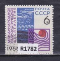 """URSS 1966: Francobollo Usato Da 6 K. Della Serie """"Decennio Idrologico Internazionale""""."""