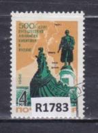 """URSS 1966: Francobollo Usato Da 4 K. Della Serie """"5° Centenario Del Viaggio Di Nikitin Nelle Indie""""."""