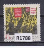 """URSS 1966: Francobollo Usato Da 6 K. Della Serie """"Solidarietà Con Il Vietnam""""."""