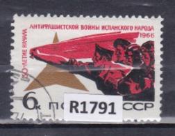 """URSS 1966: Francobollo Usato Da 6 K. Della Serie """"30° Anniversario Della Guerra Di Spagna""""."""