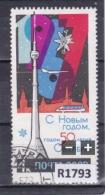 """URSS 1966: Francobollo Usato Da 4 K. Della Serie """"Cinquantenario Della Rivoluzione D'ottobre""""."""