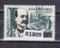 """URSS 1966: Francobollo Usato Da 4 K. Della Serie """"Centenario Della Nascita Dello Scrittore D. Mamedkulizade""""."""