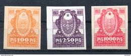 RUSSIE (République Socialiste Fédérative Des Soviets De Russie) - 1921 - N° 150 à 152 (4è Anniv. De La Révolution D'Oct)
