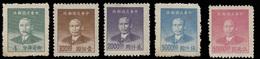 China (Taiwan) Set Of 5 Stamps (1949) Dr. Sun Yat-sen, Used
