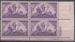 UNITED STATES     SCOTT NO. 898     MNH     YEAR  1940      PLATE BLOCK