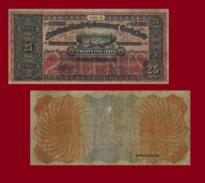 NEWFOUNDLAND 20 CENT  DOLLAR  1910 - Copy- Replica - Kanada