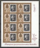 "Russia/USSR 1990,Penny Black Mini Sheet,""TF"" London Philatelic EXPO'90,Sc 5876,VF MNH**"