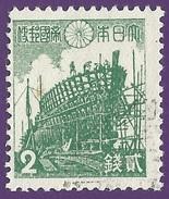 Japan 1945. Sakura #245. 2nd SHOWA SERIES. 2s Green. Building Of Wooden Ship. Perf. 13. (Used)