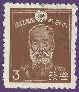 Japan 1944. Sakura #248. 2nd SHOWA SERIES. 3s Brown. General Maresuke Nogi. Perf. 13. (Used)